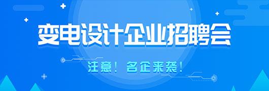 https://static.bjx.com.cn/bjx-ads/2019/06/26/2019062609565771_img740533.jpg