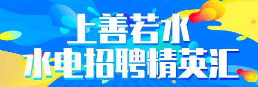 https://static.bjx.com.cn/bjx-ads/2019/08/22/2019082214370609_img799893.png