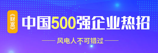 https://static.bjx.com.cn/bjx-ads/2019/09/02/2019090210460611_img284782.jpg