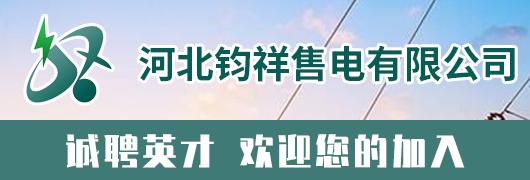 https://static.bjx.com.cn/bjx-ads/2019/09/23/2019092316283265_img504442.jpg