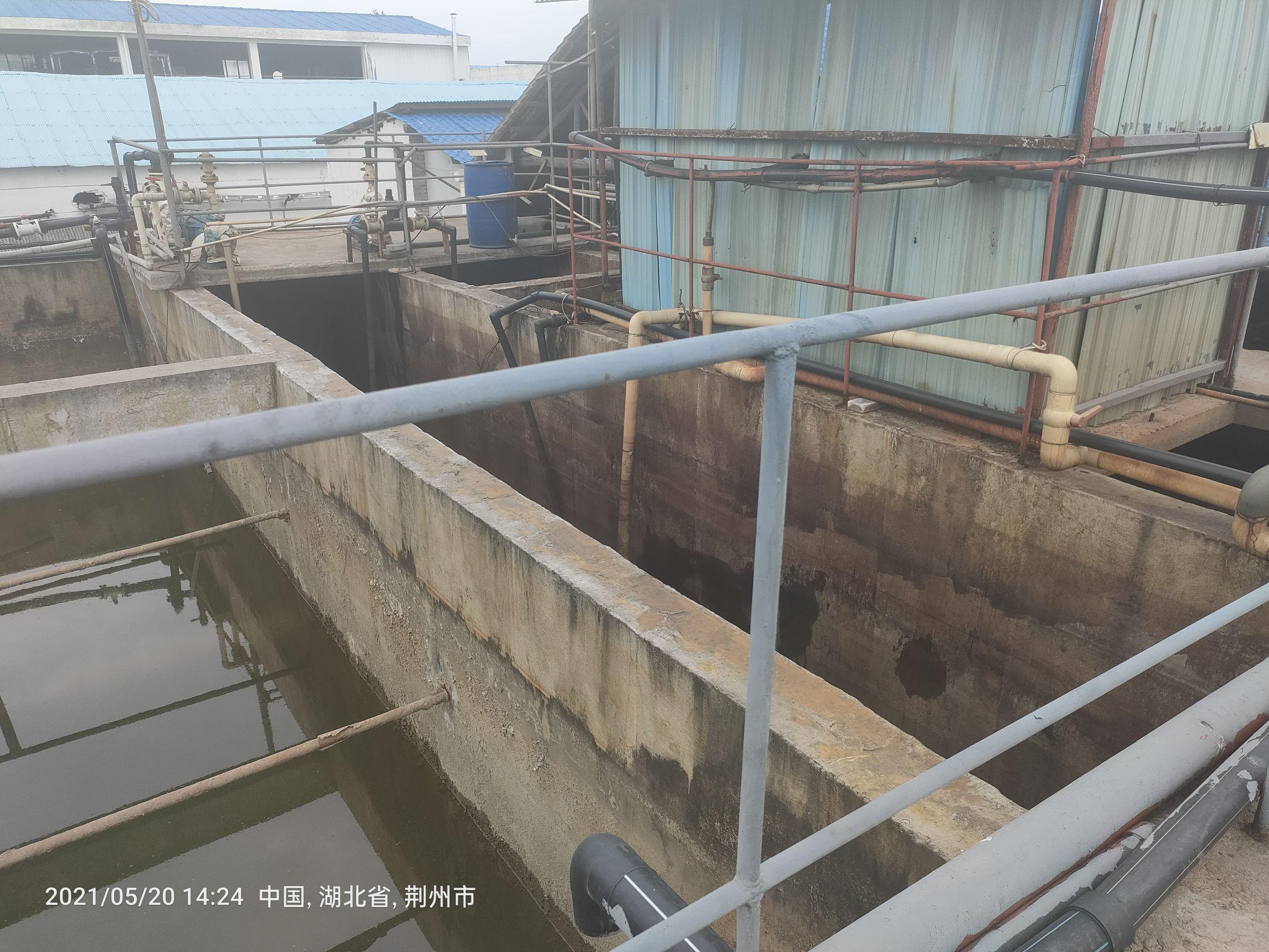 染料废水处理不经三效蒸发