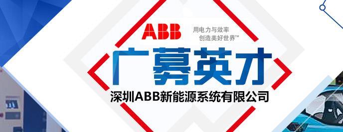 https://static.bjx.com.cn/bjx_bucket_microh5/2018/08/21/2018082117582669_img140657.jpg
