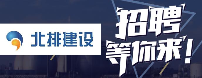 https://static.bjx.com.cn/bjx_bucket_microh5/2018/10/12/2018101210063011_img372516.jpg
