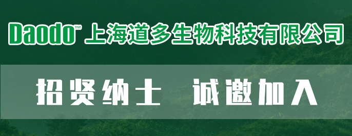 https://static.bjx.com.cn/bjx_bucket_microh5/2020/05/29/2020052917493408_img574175.jpg