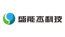 亚荣源科技(深圳)有限公司