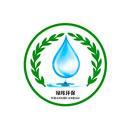 北京绿邦环保工程有限公司