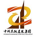 四川中科智源工程勘察设计有限公司