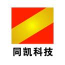 萍乡市同凯科技有限公司