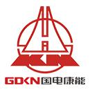 国电康能科技股份有限公司湖南分公司