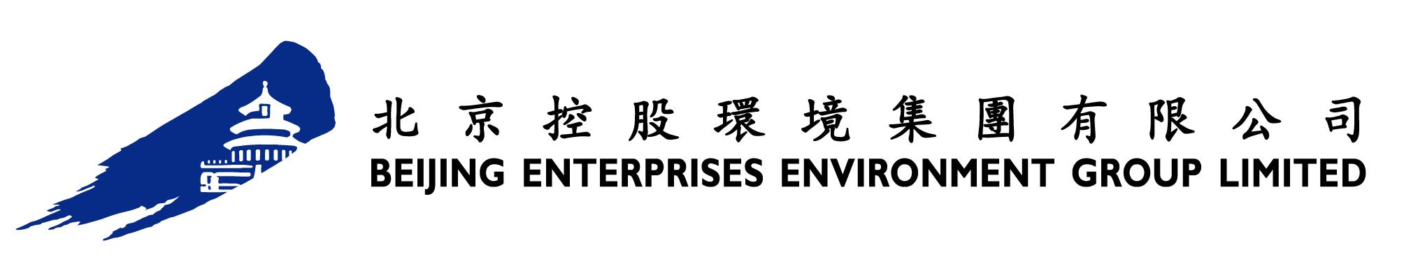 北京控股环境集团有限公司
