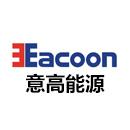 广东意高能源科技股份有限公司