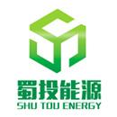 四川蜀投能源有限公司