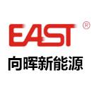 东莞市向晖新能源科技有限公司