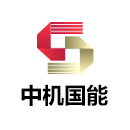 中机国能(浙江)新能源技术有限公司