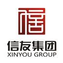 新疆信友能源投资有限公司