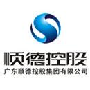 广东顺控环境投资亚博体育app下载安卓版