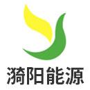 上海漪阳能源科技有限公司