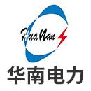 辽宁华南电力建设有限公司