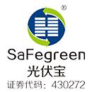 世富光伏宝(上海)环保科技股份有限公司