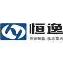 浙江恒逸石化有限公司