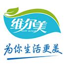重庆市泰盛纸业有限公司