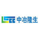 北京中冶隆生环保科技发展有限公司