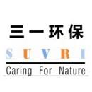 广州三一环保有限公司