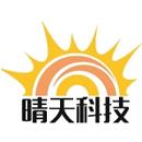 宁波梅山保税港区晴日电力工程有限公司