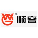 广东顺容电气有限公司