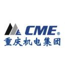 重庆水轮机厂有限责任公司