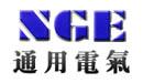 南京通用电气装备有限公司