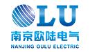 南京欧陆电气股份有限公司