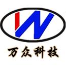 天津万众科技股份有限公司