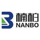 深圳市楠柏环境科技有限公司