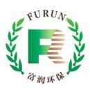 湖南富润环保节能科技有限责任公司