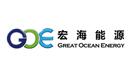 东方宏海新能源科技发展有限公司