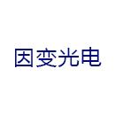 https://static.bjx.com.cn/company-logo/2018/06/09/2018060915545205_234597.jpg