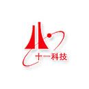 信息产业电子第十一设计研究院科技工程股份有限公司南京分公司