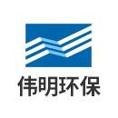温州龙湾伟明环保能源有限公司