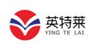 深圳市英特莱实业股份有限公司