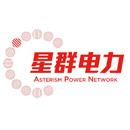上海星群电力有限公司