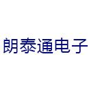 深圳市朗泰通电子有限公司