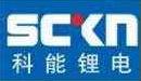 四川科能锂电有限公司