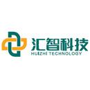 济南汇智电力科技有限公司
