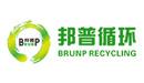湖南邦普循环科技有限公司