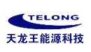 深圳市天龙王能源科技有限公司
