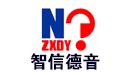 北京智信德音工程造价咨询有限公司