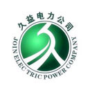 陕西久益电力工程有限公司