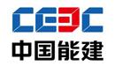 中国能源建设集团湖南省电力设计院有限公司