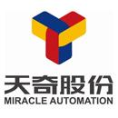 江苏天奇新能源集成有限公司